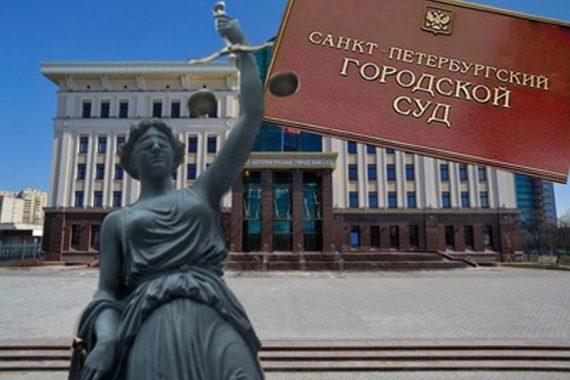 Коррупция Петербурга — реально, как есть