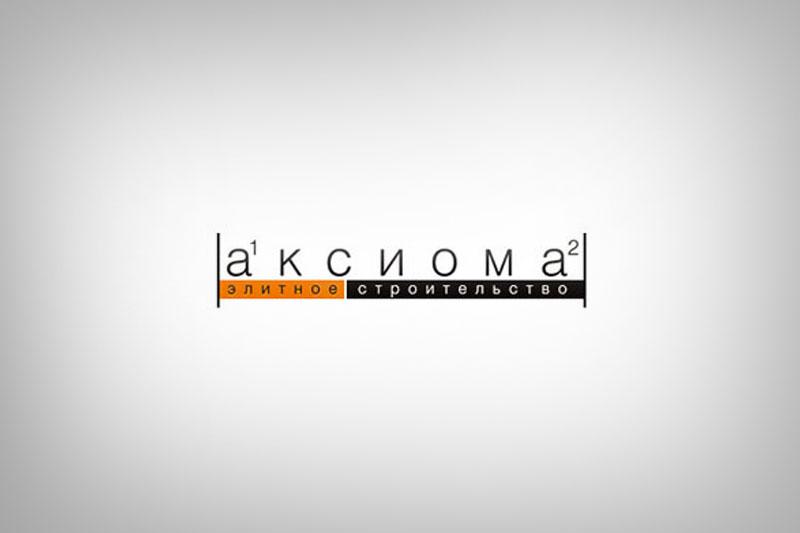 Переписка МОО «Дозор» по компании «Аксиома»